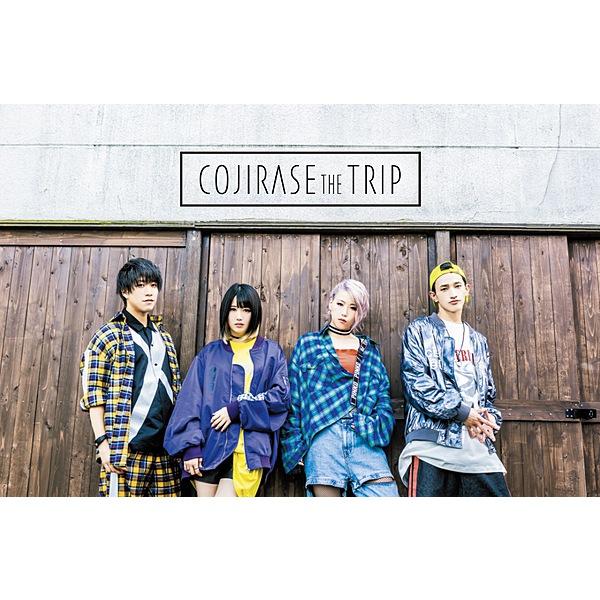 COJIRASE THE TRIP / COJIRASE THE TRIP エムカード