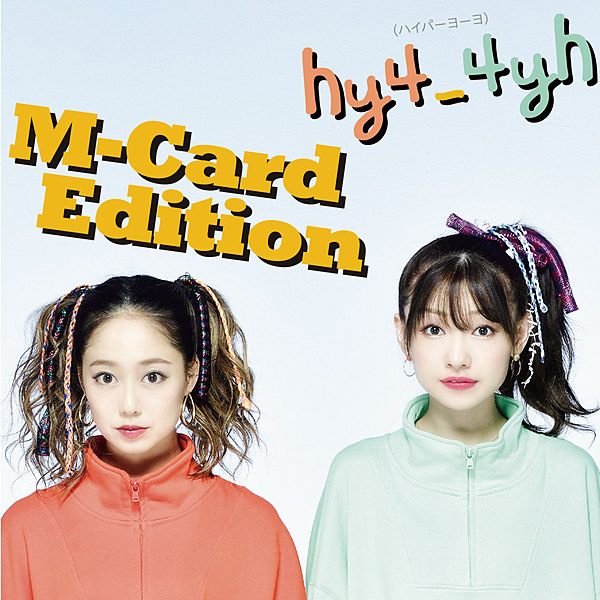 hy4_4yh M-Card Edition