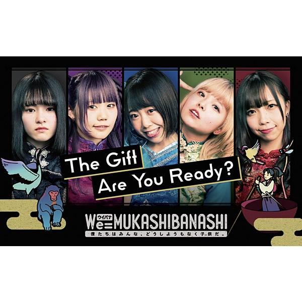 We=MUKASHIBANASHI / The Gift / Are You Ready?