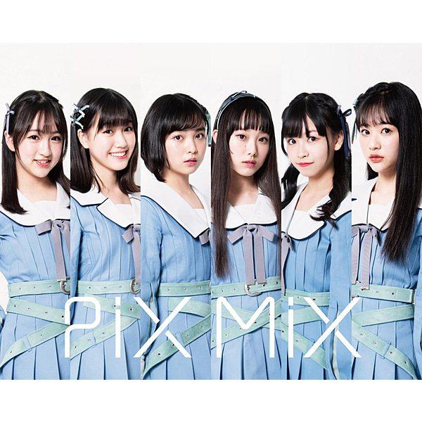 PiXMiX / Don't  Worry