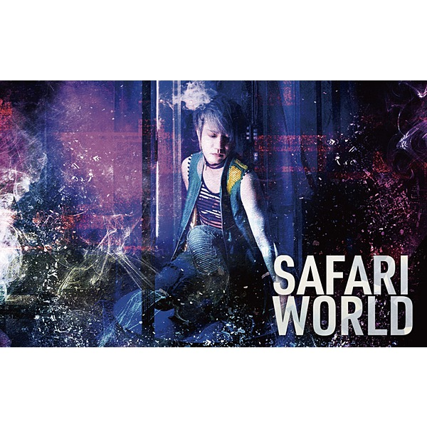 SAFARI WORLDエムカード