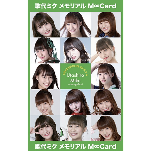 monogatari / 歌代ミク メモリアル M∞CARD